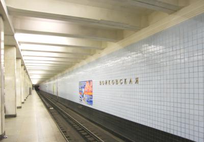 20160330_07-40-Патриарх Кирилл просит переименовать станцию «Войковская»