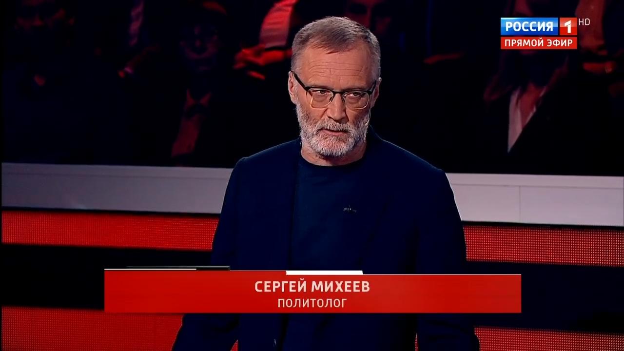 Вечер с Владимиром Соловьевым от 11.09.2019-pic0