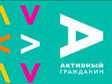 20160405_19-40-Портреты активных граждан развесят в вагонах метро~newmsk_com