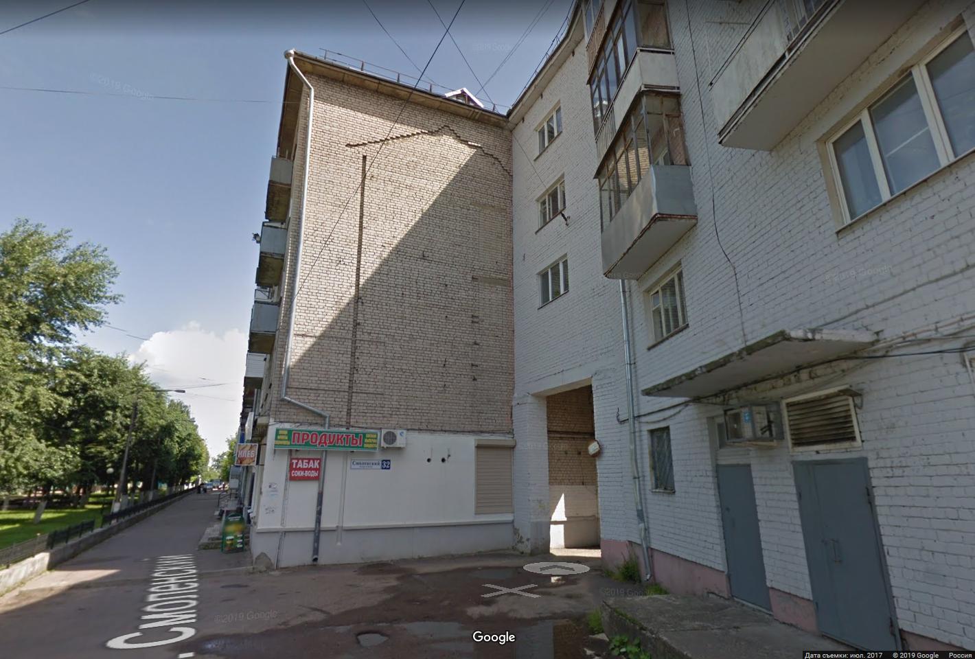 201707dd-Тверь Смоленский переулок 32- pic2
