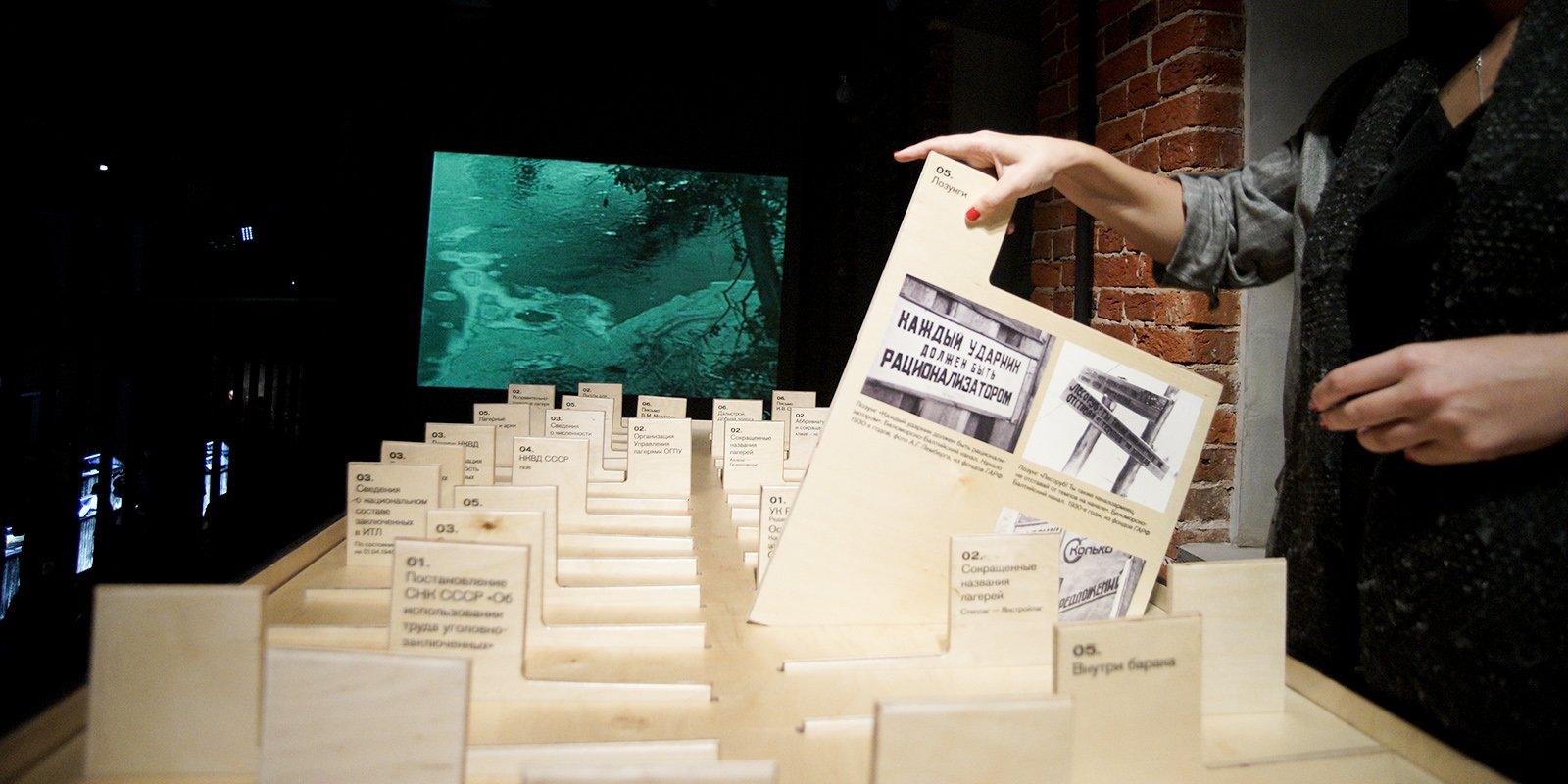 20190916_07-01-Осень в «Моем районе»- учебные дни можно будет проводить в 16 музеях города-pic2