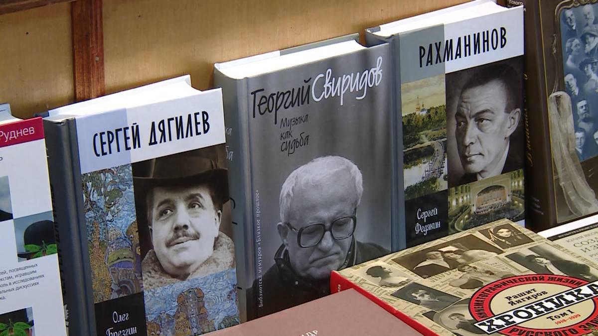 20190920_17-24-Дом русского зарубежья подарил столичной библиотеке более 300 новых книг-pic2