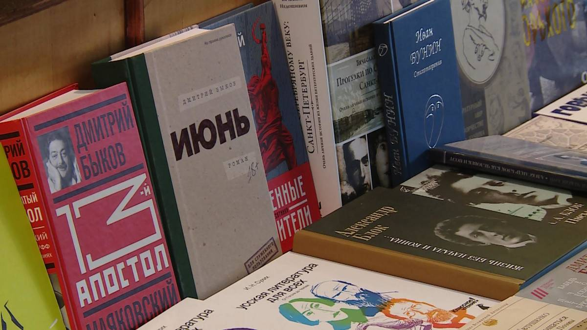 20190920_17-24-Дом русского зарубежья подарил столичной библиотеке более 300 новых книг-pic3