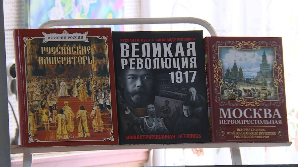 20190920_17-24-Дом русского зарубежья подарил столичной библиотеке более 300 новых книг-pic4