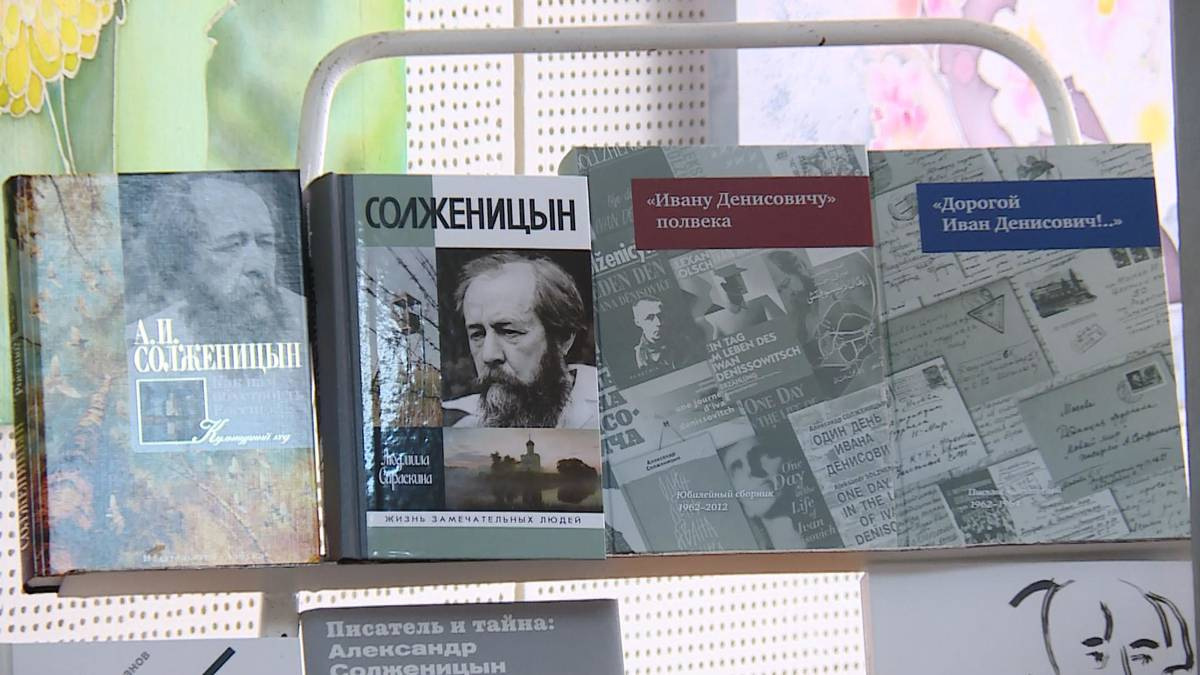 20190920_17-24-Дом русского зарубежья подарил столичной библиотеке более 300 новых книг-pic5