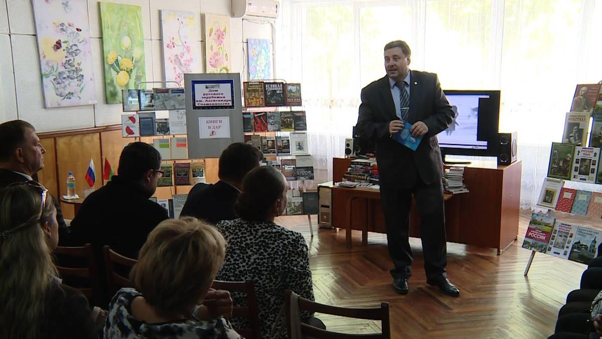 20190920_17-24-Дом русского зарубежья подарил столичной библиотеке более 300 новых книг-pic6