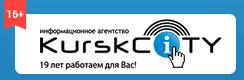 V-logo-kurskcity_ru