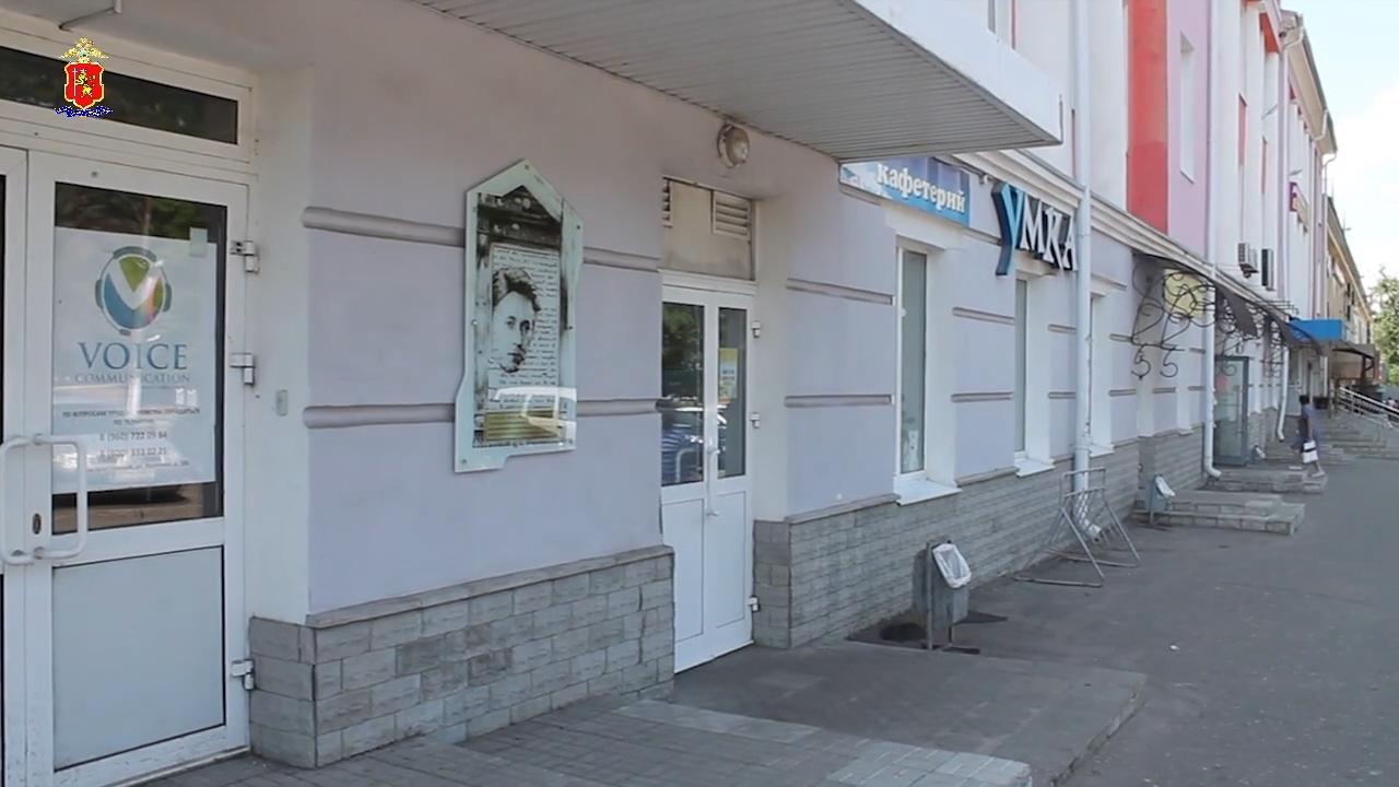 20190717_15-25-В Гусь-Хрустальном нашли ненавистника Солженицына-pic1