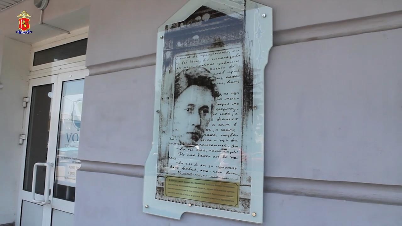 20190717_15-25-В Гусь-Хрустальном нашли ненавистника Солженицына-pic2