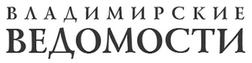 V-logo-vedom_ru
