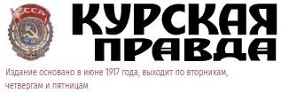 V-logo-kpravda_ru
