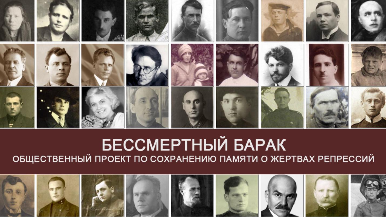 20190926_15-31-Мэрия Москвы запретила акцию Бессмертный барак-pic1