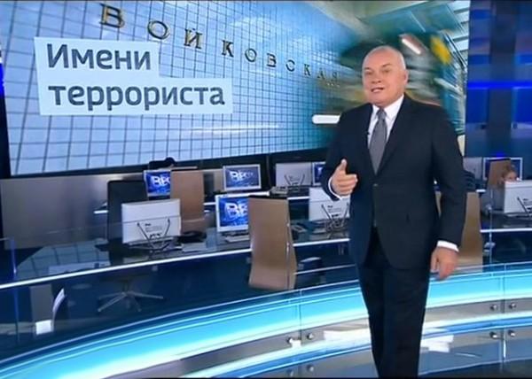20160405_08-00-Правда ли, что у дипломата Войкова в шкафу скелеты-11-Киселев