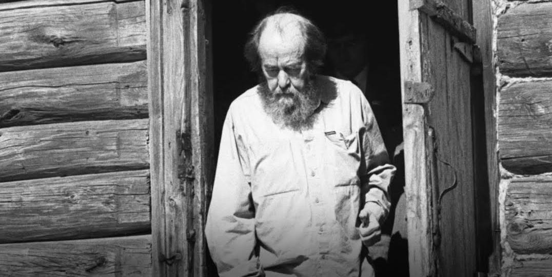 20181211-А.И.Солженицын. Глава из учебника Е.С. Абелюк и К.М. Поливанова-pic05