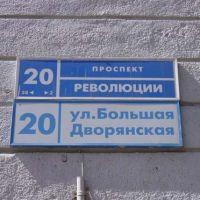 20140716_09-14-Имя имени рознь- Священнослужители о советских названиях