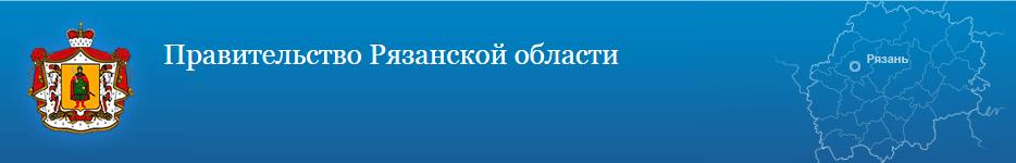V-logo-ryazangov_ru