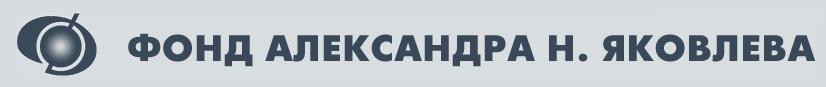 V-logo-alexanderyakovlev_org