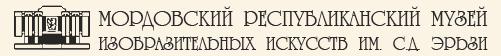 V-logo-erzia-museum.ru