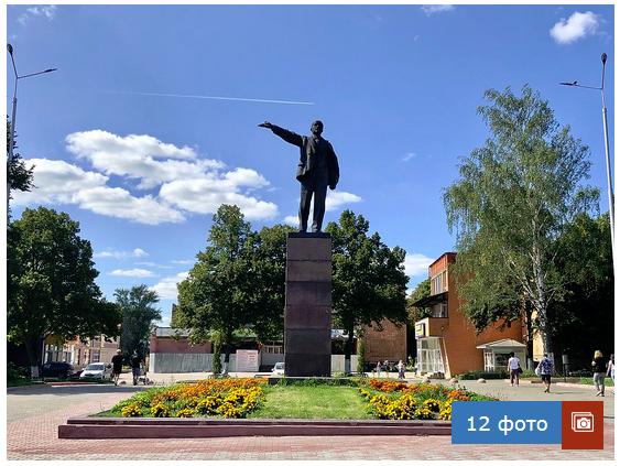 20191003_16-10-Спор о судьбе памятника Ленину в Веневе как частный случай неуважения к истории-pic3