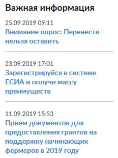20190925_09-11-Венев-Важная иноформация