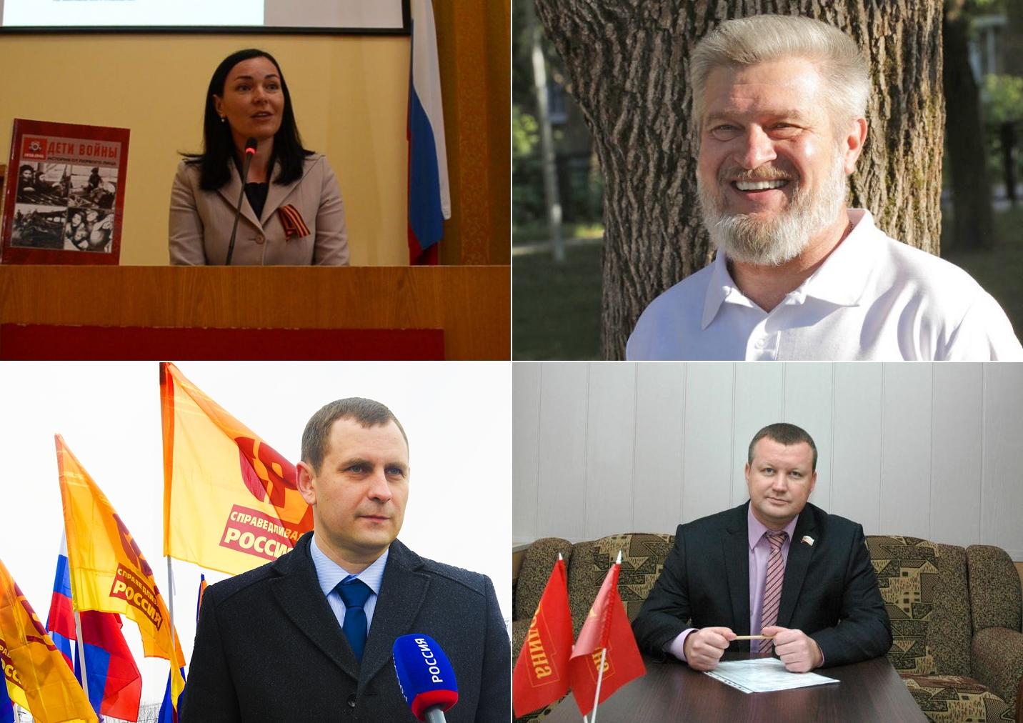 20191004_19-15-Тульские политики о переносе памятника Ленина. Счет - 2-2-picX