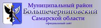 V-logo-chernig_samregion_ru