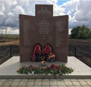 20130911-Памятник воинам Великой Отечественной войны, ушедшим на фронт из поселка Пекилянка-pic1