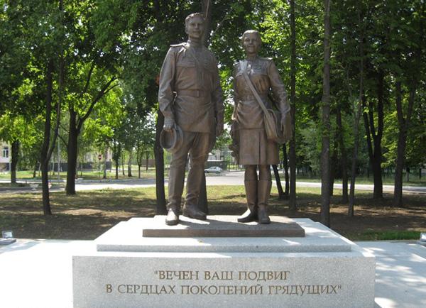 20130508-Памятник вернувшимся с войны-pic1