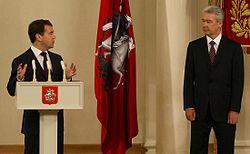 Церемония инаугурации мэра Москвы Сергея Собянина