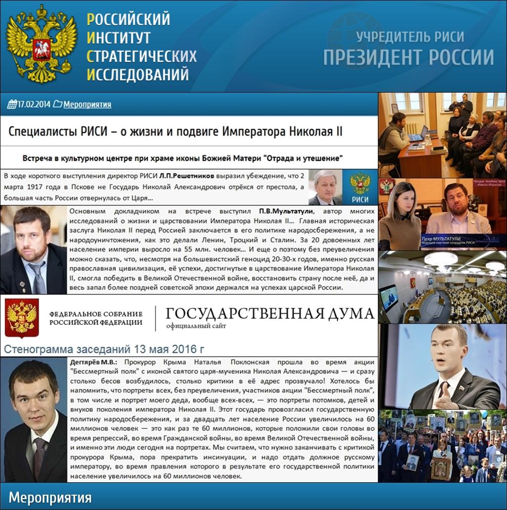 20161126-Хрестоматия Дегтярёва