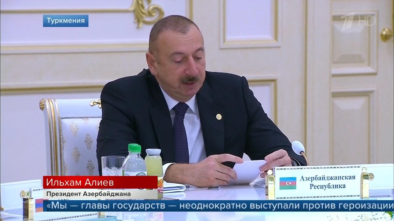 20191011_18-03-В Ашхабаде состоялся саммит лидеров стран СНГ. Новости. Первый канал-pic3