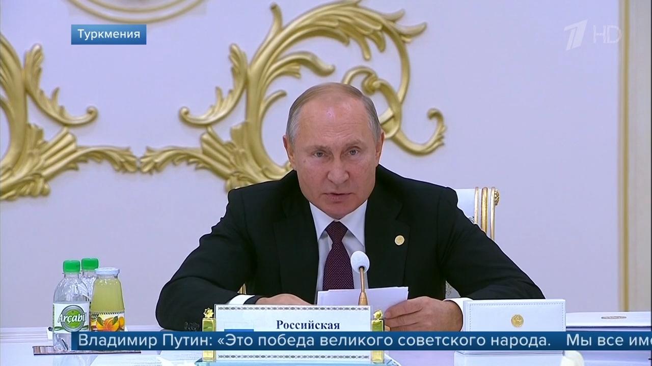 20191011_18-03-ВАшхабаде состоялся саммит лидеров стран СНГ. Новости. Первый канал-pic7