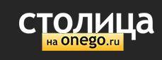 V-logo-stolicaonego_ru