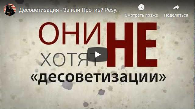 20191008_08-00-Десоветизация в просоветском Новокузнецке-pic3