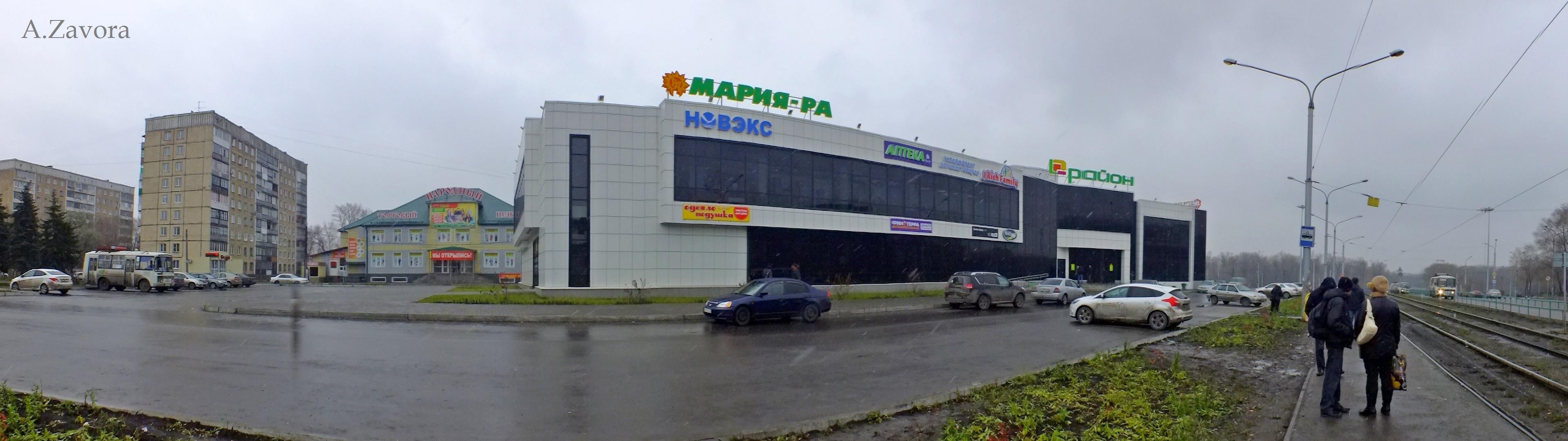 Новокузнецк - Район. Советская площадь. Фото - А. Завора - pic2