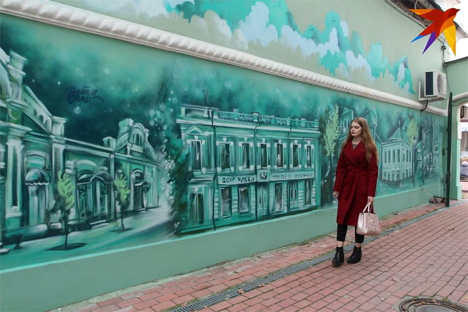 20191017_17-03-Улица на улице- На Трёхе в Твери нарисовали Трёху-pic1