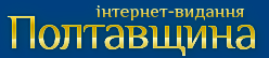 V-Лого-Полтавщина