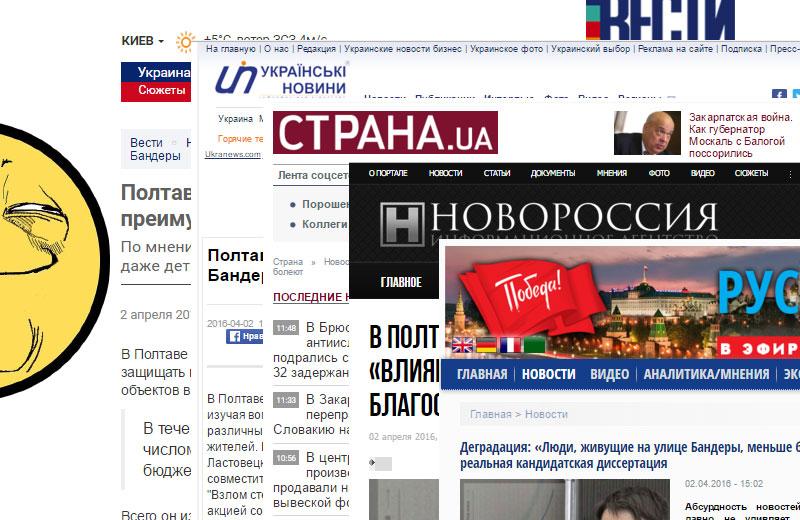 20160403_12-18-Первоапрельскую шутку «Полтавщины» серьезно восприняли всеукраинские СМИ и сайты сепаратистов