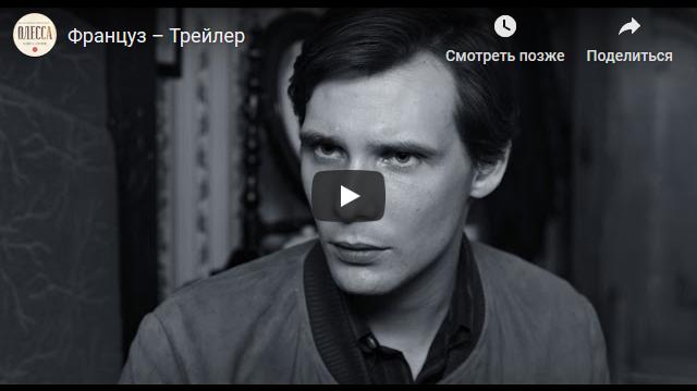 20191020_06-40-Режиссер Андрей Смирнов- «Мы живем в Совке»-scr1