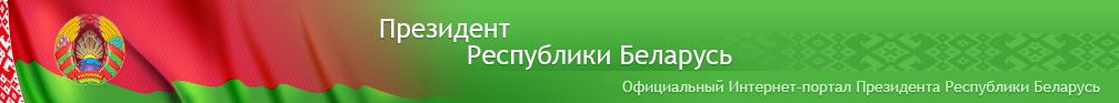 V-logo-president_gov_by