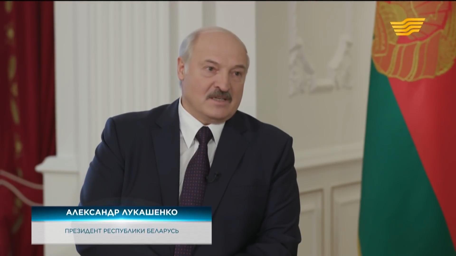 20191022_20-40-Александр Лукашенко дал эксклюзивное интервью телеканалу «Хабар»-scr10