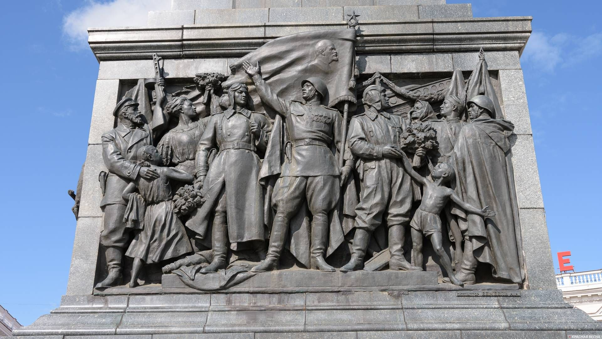 20191026_09-58-Лукашенко назвал Великую Отечественную «не нашей войной-pic2