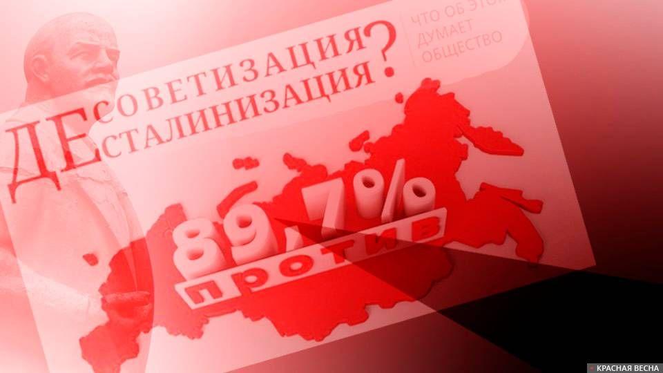 20191101_19-38-89% жителей Новокузнецка выступили против переименования Советской площади-pic1
