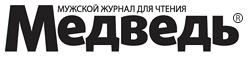V-logo-medved-magazine_ru
