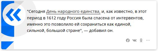20191104_13-47-Медведев прокомментировал слова Лукашенко о чужих войнах-pic3