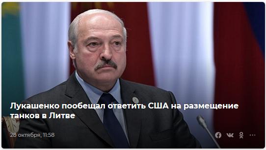 20191104_13-47-Медведев прокомментировал слова Лукашенко о чужих войнах-pic4