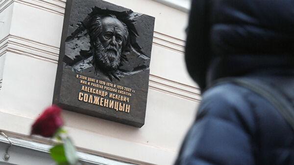 20191105_03-00-Солженицын – лжец или пророк- Общество решить не может-pic1