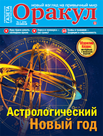 20160418-Препарирование истории-Журнал