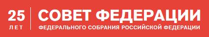 V-logo-council.gov_ru