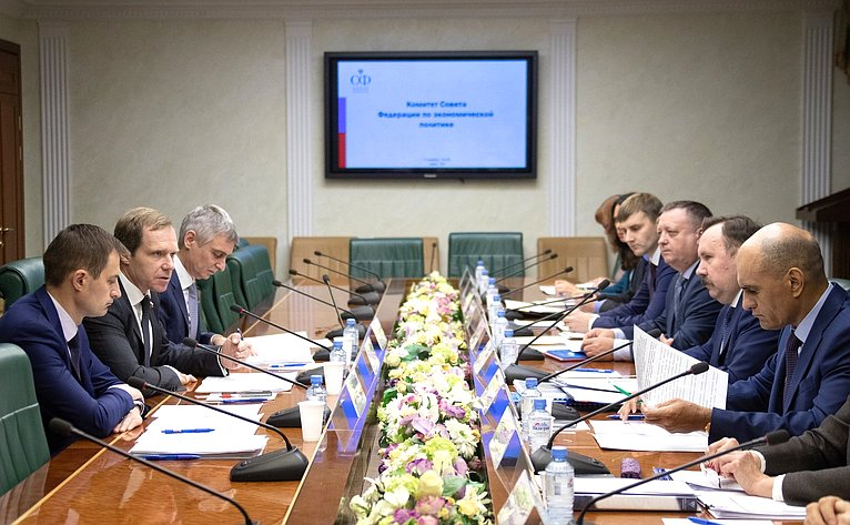 20191107-Расширение взаимодействия в законотворческой сфере с ФСИН обсудили в Совете Федерации-pic6